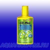 TETRA CO2 Plus 250ml жидкое удобрение для  растений