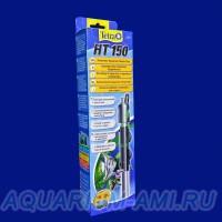Нагреватель аквариумный Tetra HT-150