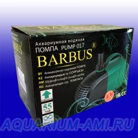 Помпа BARBUS PUMP 017 3500 л/ч
