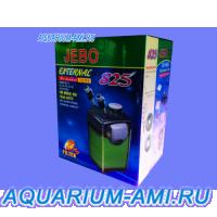 Внешний фильтр JEBO 825(835)