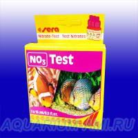 Тест для определения количества нитратов SERA NO3