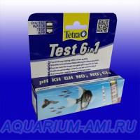 Tetra тест воды в аквариуме  6 в 1