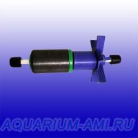 Ротор (импеллер,крыльчатка) к внешнему фильтру SUNSUN 303,303В