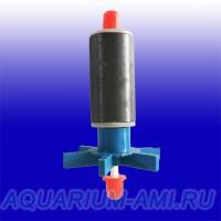 Импеллер (ротор,крыльчатка)  для внешнего фильтра JEBO (25)
