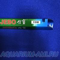 Лампа JEBO T8, 15 Ватт