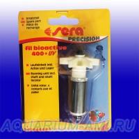 Ротор для внешнего фильтра SERA 400+UV