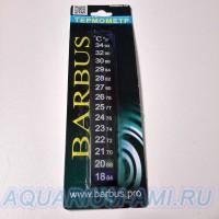 Термометр для аквариума ЖК