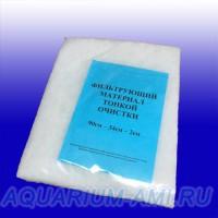 Фильтрующий материал, форменный пласт синтепона 34*90*2