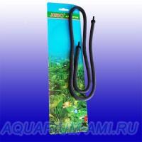 Распылитель для аквариума гибкий 120см