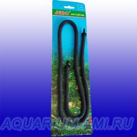 Распылитель аквариумный 90см