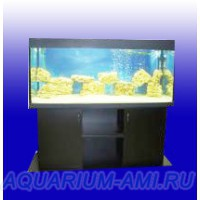 Аквариум аквас 300 литров