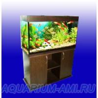 АКВАС аквариум 250 литров