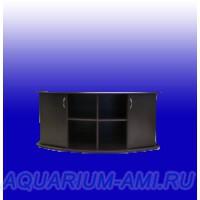 Тумба под панорамный аквариум АКВАС 500 литров