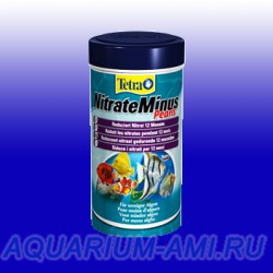 Nitrate Minus Pearls 100ml