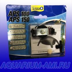 Ремкомплект для компрессора APS100/150