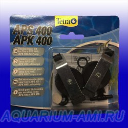Запасные части для компрессора APS 400