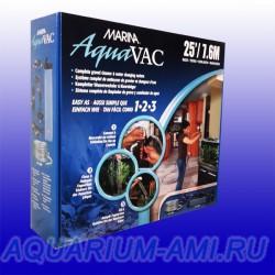 Сифон для аквариума Hagen Marina Easy Clean с адаптером на кран