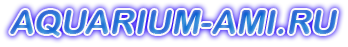 Aquarium-ami.ru